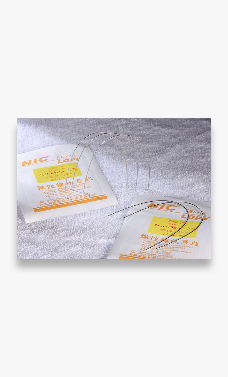 Niti low friction heat-activated archwires