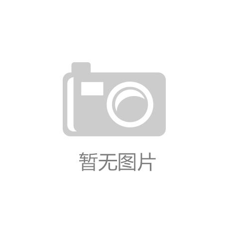 Shenzhen Superline Technology Co.Ltd.